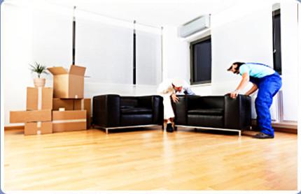 Reparaciones del hogar mudanza empresa de limpieza for Empresas de reparaciones del hogar en madrid